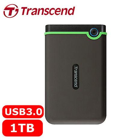 Transcend創見 StoreJet 25 M3 2.5吋 1TB  USB3.0 軍規防震硬碟
