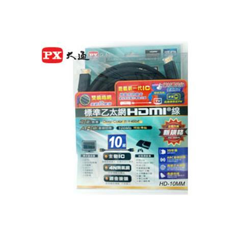 PX大通 標準乙太網HDMI線 HD-10MM 1.4版 10M