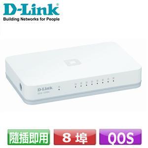 D-Link友訊DGS-1008A 8埠 節能桌上型網路交換器