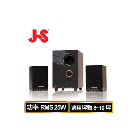 JS淇譽 JY3023 2.1聲道電腦喇叭 (總功率:25瓦/全木質)