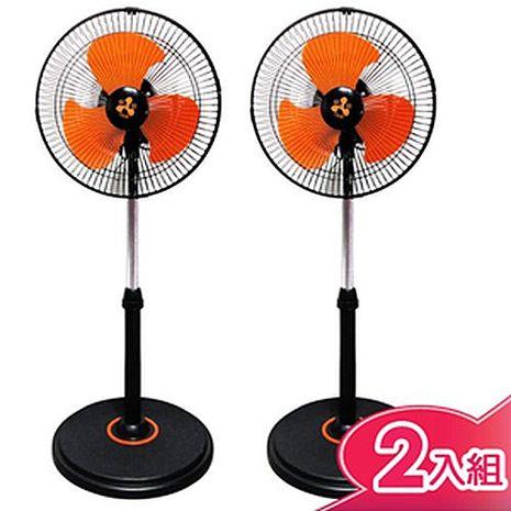 【平價超值款】伍田【12吋】超廣角循環涼風扇 (2入組) WT-1211