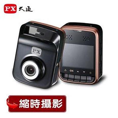 【關鍵畫面款】大通  高畫質行車記錄器  DV-2100 加贈8GB卡