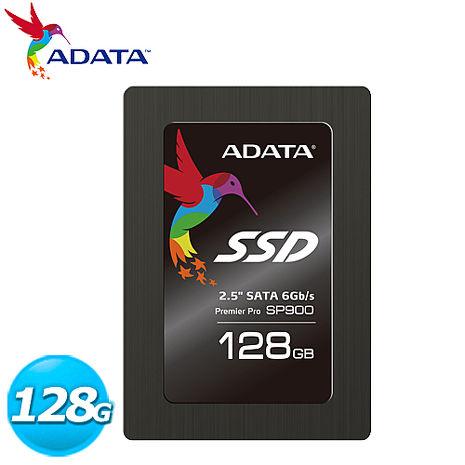 ADATA 威剛 SP900 128GB 2.5吋 SATA3 SSD固態硬碟