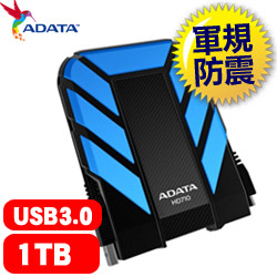 ADATA威剛 HD710 1TB 2.5吋 軍規防水防震 行動硬碟 藍