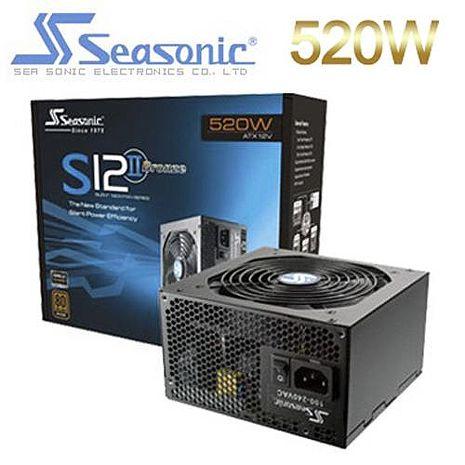 海韻S12II 520W電源供應器 80+銅牌認證