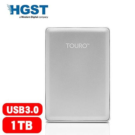 HGST 昱科 Touro S 1TB 7200轉 2.5吋 行動硬碟 銀