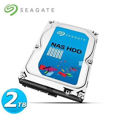 WD 紅標 3.5吋 3TB SATA3 NAS專用內接硬碟 30EFRX