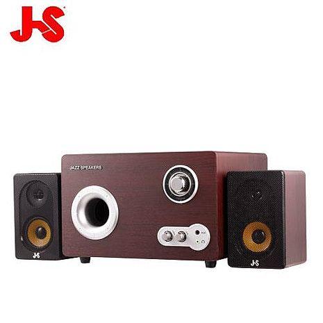JS 淇譽 JY3030 阿波羅 全木質三件式重低音喇叭(總功率:50瓦)