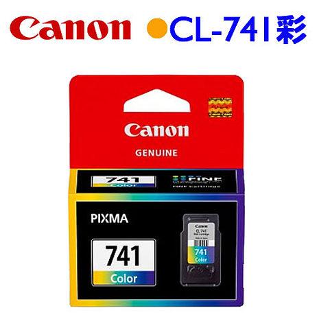 CANON  原廠墨水匣 CL-741 (標準容量彩色墨水匣)