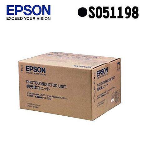EPSON 原廠感光滾筒 S051198(C1600/CX16NF)