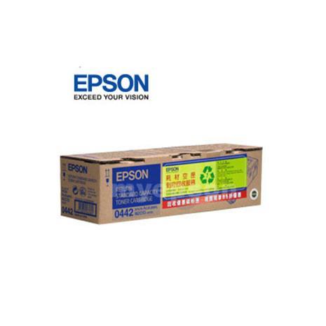 EPSON 標準容量環保優惠碳粉匣 S050442(M2010D/M2010DN)