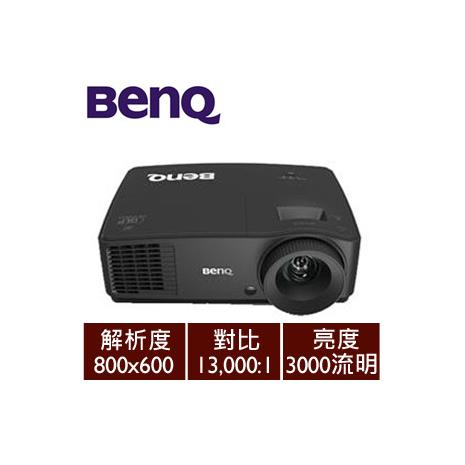 BENQ 中小型空間投影機 ES500