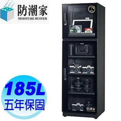 【防潮家】指針型電子防潮箱_185公升(FD-200C)