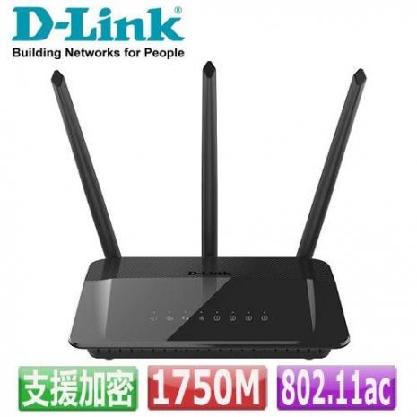 D-LINK 友訊 DIR-859 AC1750 Gigabit雙頻無線路由器