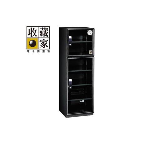 收藏家【189公升】全功能電子防潮箱 AX-198