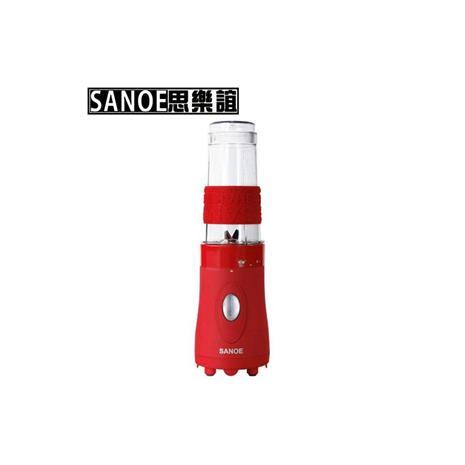 思樂誼 SANOE 隨行杯果汁機 B101 紅