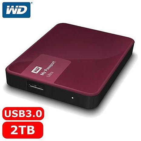 WD My Passport Ultra 2.5吋 2TB 行動硬碟 野莓紅