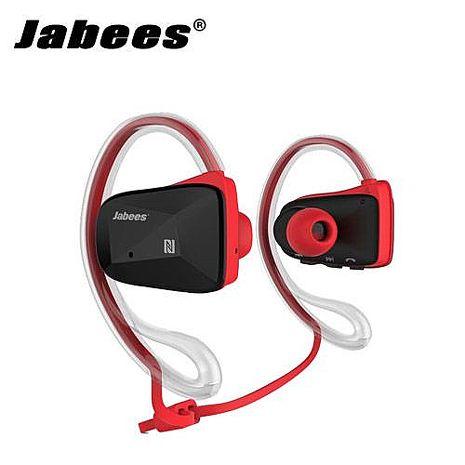 Jabees Bsport 運動型防水藍牙耳機麥克風 紅