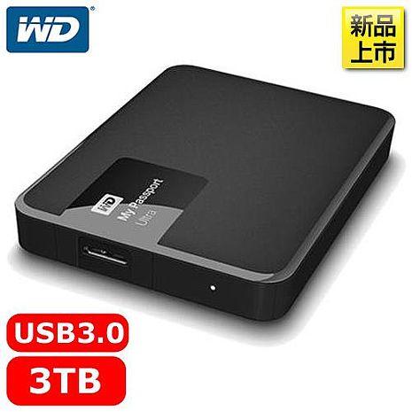 WD My Passport Ultra 2.5吋 3TB 行動硬碟 經典黑