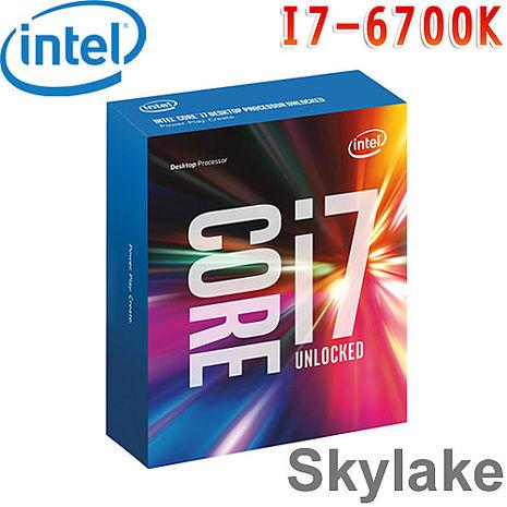 Intel英特爾 Core i7-6700K 中央心處理器