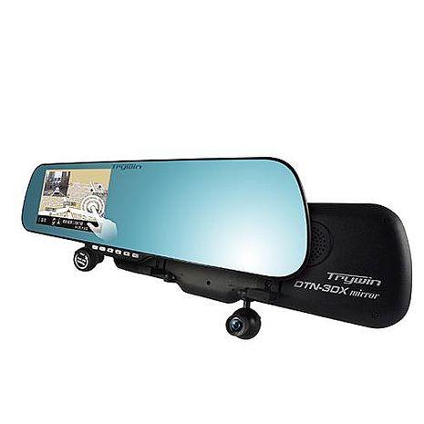 【內建導航款】Trywin 多核心導航行車整合器 3DX mirror