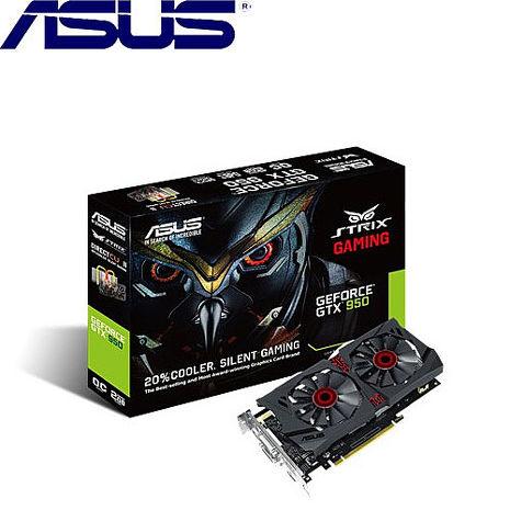 ASUS華碩 STRIX-GTX950-DC2OC-2GD5-GAMING 顯示卡