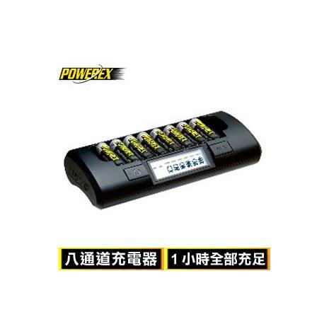 MAHA-POWEREX 八通道鎳氫電池充電器MH-C801D