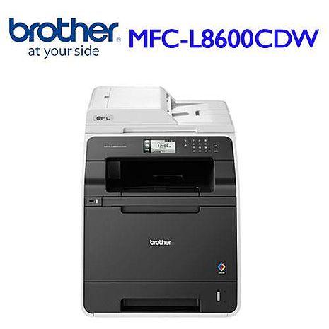 BROTHER MFC-L8600CDW 無線網路彩色雷射傳真複合機