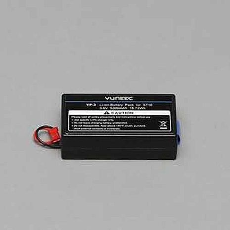 Q500 ST10 3.6V 5200mAh 鋰電池配件 YUNST10100