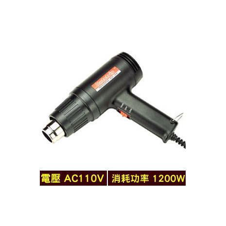達新牌 二段式熱風槍 NEG-2