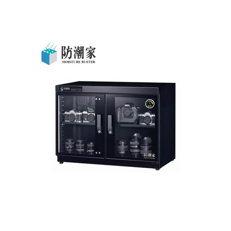 【防潮家】電子防潮箱_150公升 FD-150WC