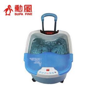 勳風 足輕鬆-高桶型 無線遙控加熱式SPA足浴泡腳機HF-3660RC