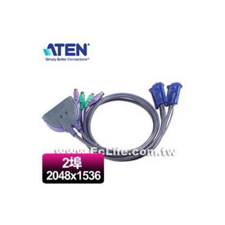 ATEN宏正 CS62 2埠帶線式KVM切換器 (鍵鼠PS2 /2048x1536)