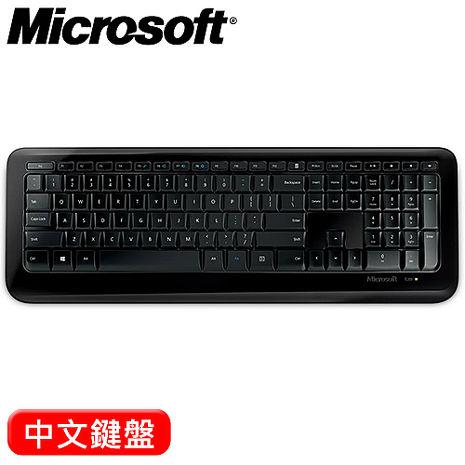Microsoft 微軟 850 無線鍵盤