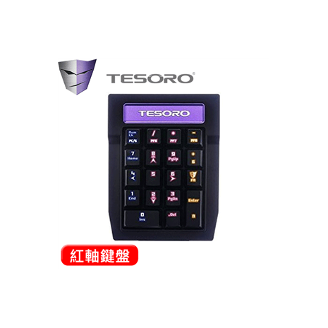 TESORO 鐵修羅 G2NFL-P TIZONA 鐵聖納劍 數字機械鍵盤 紅軸