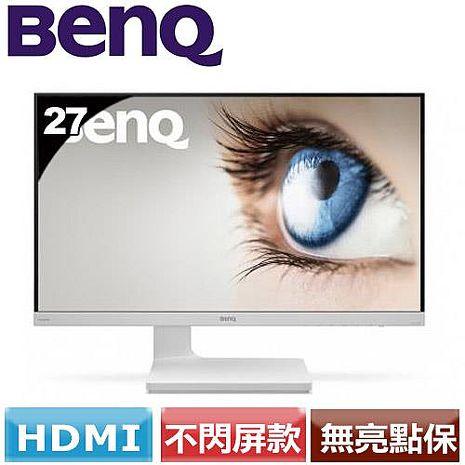 BENQ明基 27型廣視角美型螢幕 VZ2770H 白色