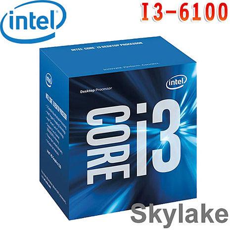 Intel英特爾 Core i3-6100 中央心處理器
