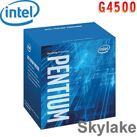 Intel英特爾 Pentium G4500 中央心處理器