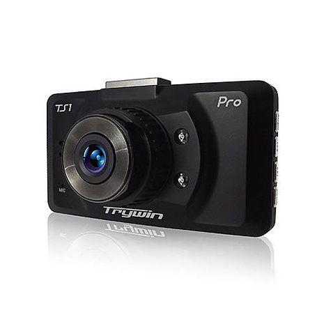 【夜視加強款】Trywin  Full HD行車紀錄器 TS1PRO