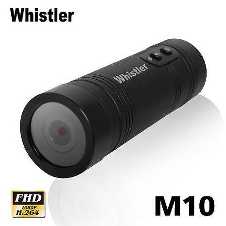 【機車專用款】Whistler M10 機車行車記錄器 防水型