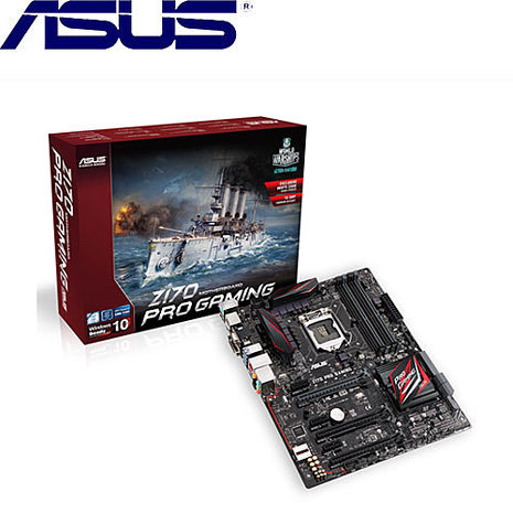 ASUS華碩 Z170 PRO GAMING 主機板