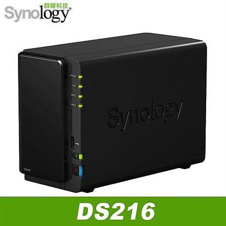 Synology DS216 網路儲存伺服器