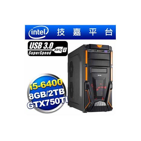 技嘉B150平台【獵風衛兵】i5四核GTX750TI獨顯電玩機