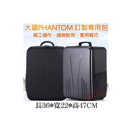 DJI Phantom 3 旗鑑版 專用防水背包