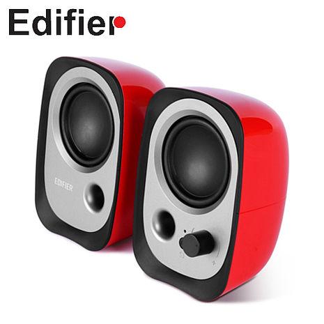 【輕鬆入手款】Edifier 漫步者 R12U 2.0聲道二件式喇叭 紅