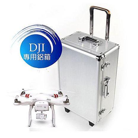 DJI大疆 Phantom 2 精靈3 鋁箱 手提拉杆箱旅行保護箱子免拆配件背包(不含飛行器)