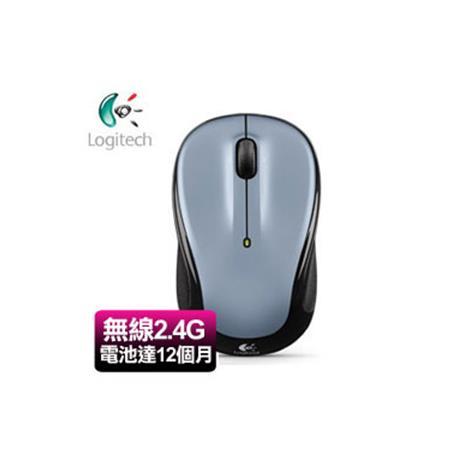 LOGI羅技 M325 2.4G無線滑鼠 銀色 (Unifying 1對6無線技術)