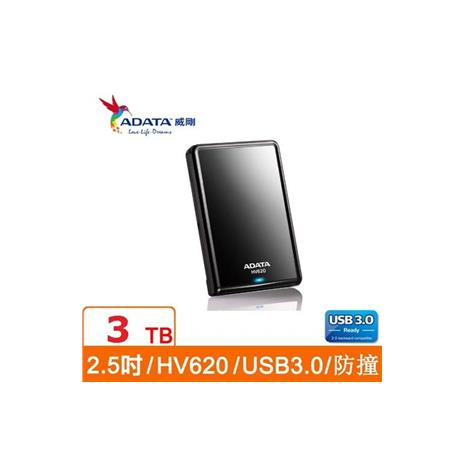 ADATA威剛 HV620 3TB(黑) 2.5吋行動硬碟