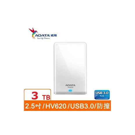 ADATA威剛 HV620 3TB(白)  2.5吋行動硬碟