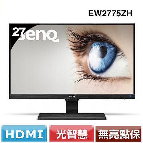 BenQ EW2775ZH 27型螢幕